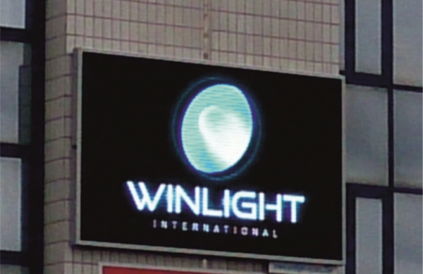 Franchise Winlight